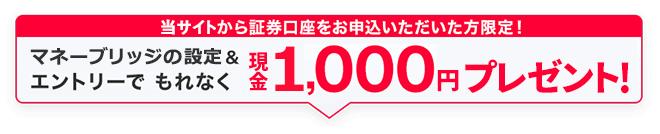 rakuten_cam_2016-10-04